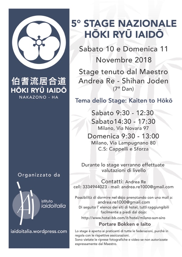 Stage Spada